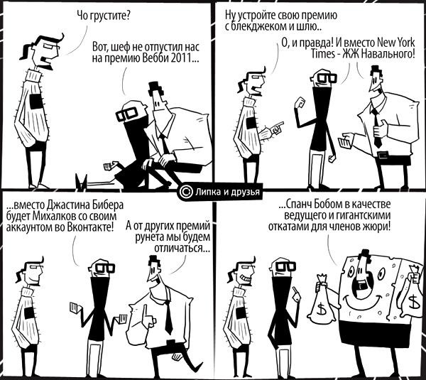 игра порно менеджер